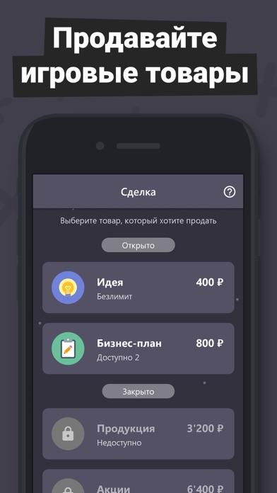 xGame: moneyСкриншоты 3