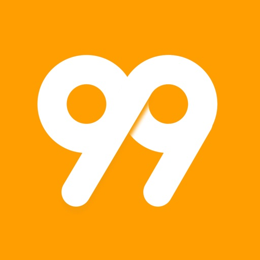 99. Девяносто девять