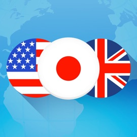 Japanese Translator + on the App Store - iTunes - Apple