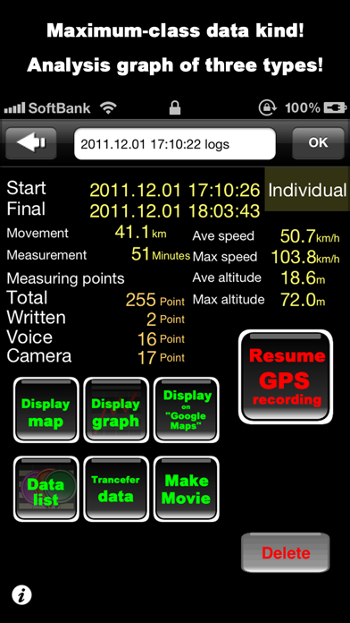 GPS Recorder X screenshot four