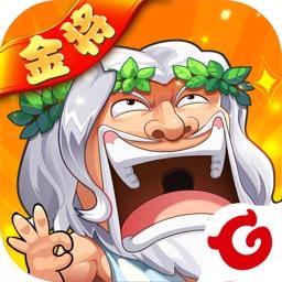 作妖计-全新爆笑策略手游