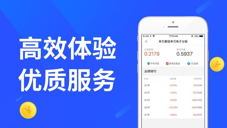 手机贷-现金贷之小额借款借钱平台 screenshot-3