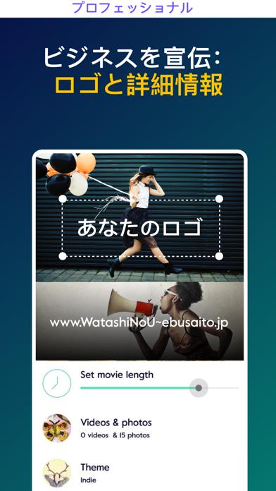 Magisto 動画編集 アプリとムービーメーカー - 窓用