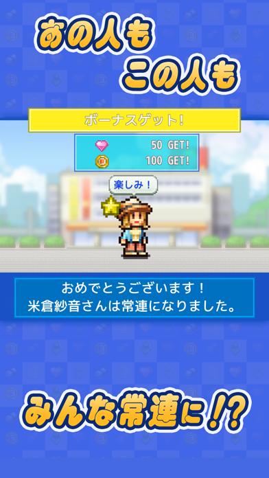 Mega Mall Story2 screenshot 2