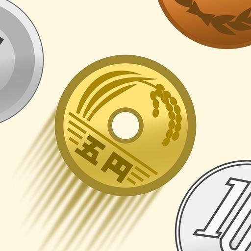 Shoot Coin Yen Exchange Puzzle