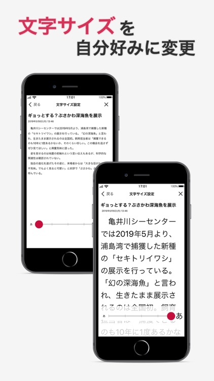 dmenu ニュース screenshot-3