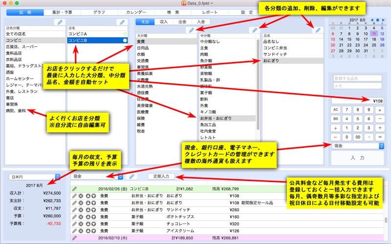 https://is1-ssl.mzstatic.com/image/thumb/Purple123/v4/70/2a/e5/702ae50c-a6d1-635c-acad-0b00443d1dad/mzl.vqoufnfh.png/800x500bb.jpg