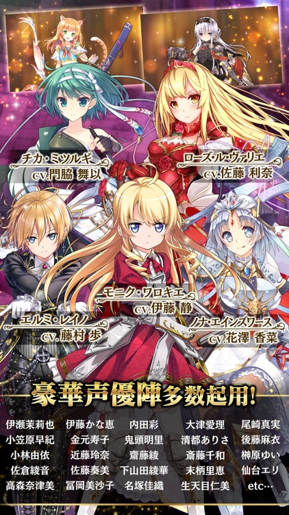 かんぱにガールズ ファンタジーRPG screenshot-5