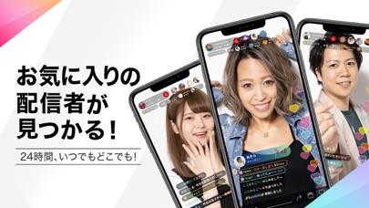 Rakuten LIVE(楽天ライブ)-ライブ配信アプリのおすすめ画像1