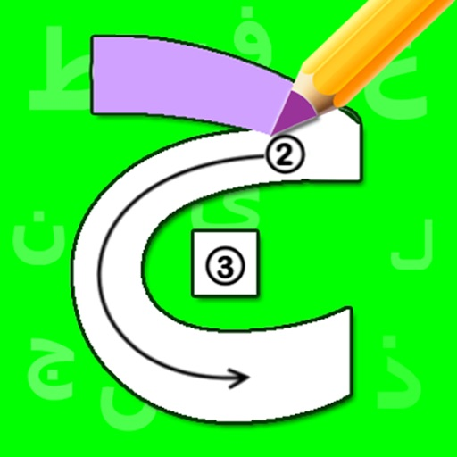 Arabic Alphabet Tracing icon