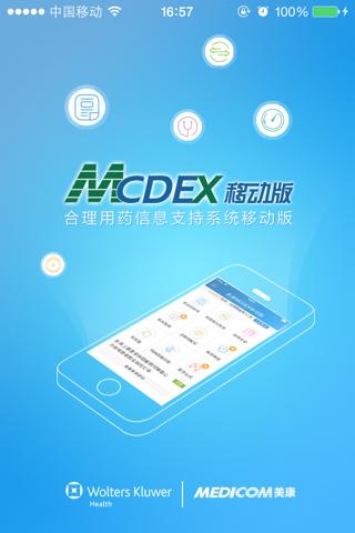 MCDEX移动版 - náhled