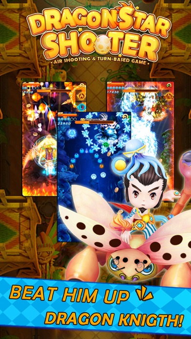 Dragon Star Shooter screenshot #9