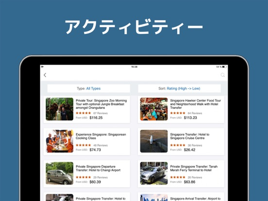 シンガポール 旅行 ガイド &マップのおすすめ画像6