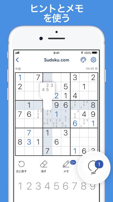 ナンプレ - 古典的ロジックパズルゲームのおすすめ画像6