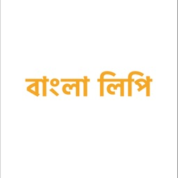 Bengali Alphabet and Numbers