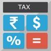 Income Tax Calculator - India