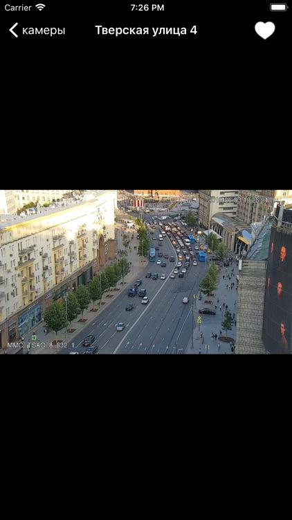 Moscow webcams screenshot-6