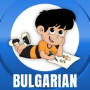 Bulgarian Learning And Drawing
