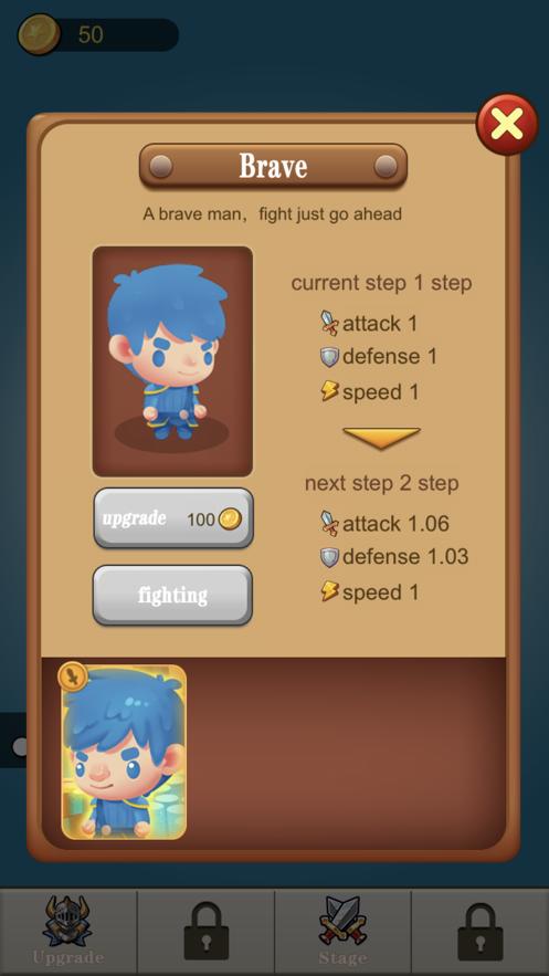 Fight Soldier App 截图