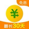 360借条-手机贷款借钱平台