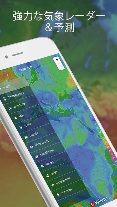 Live Weather: Alert & Forecast ScreenShot3
