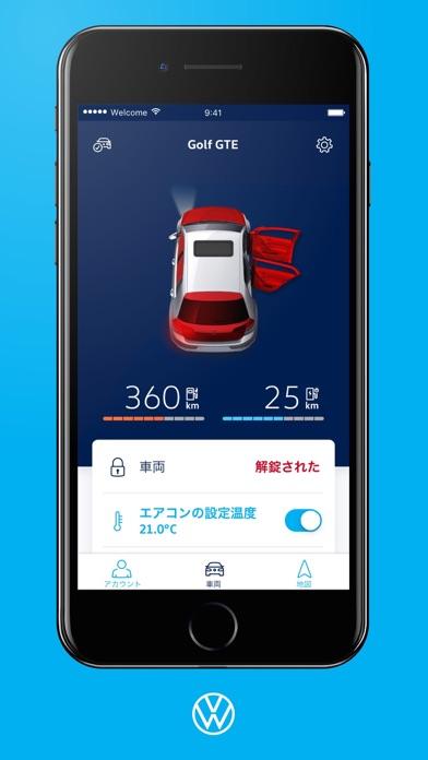 Volkswagen We Connect Japanのスクリーンショット1
