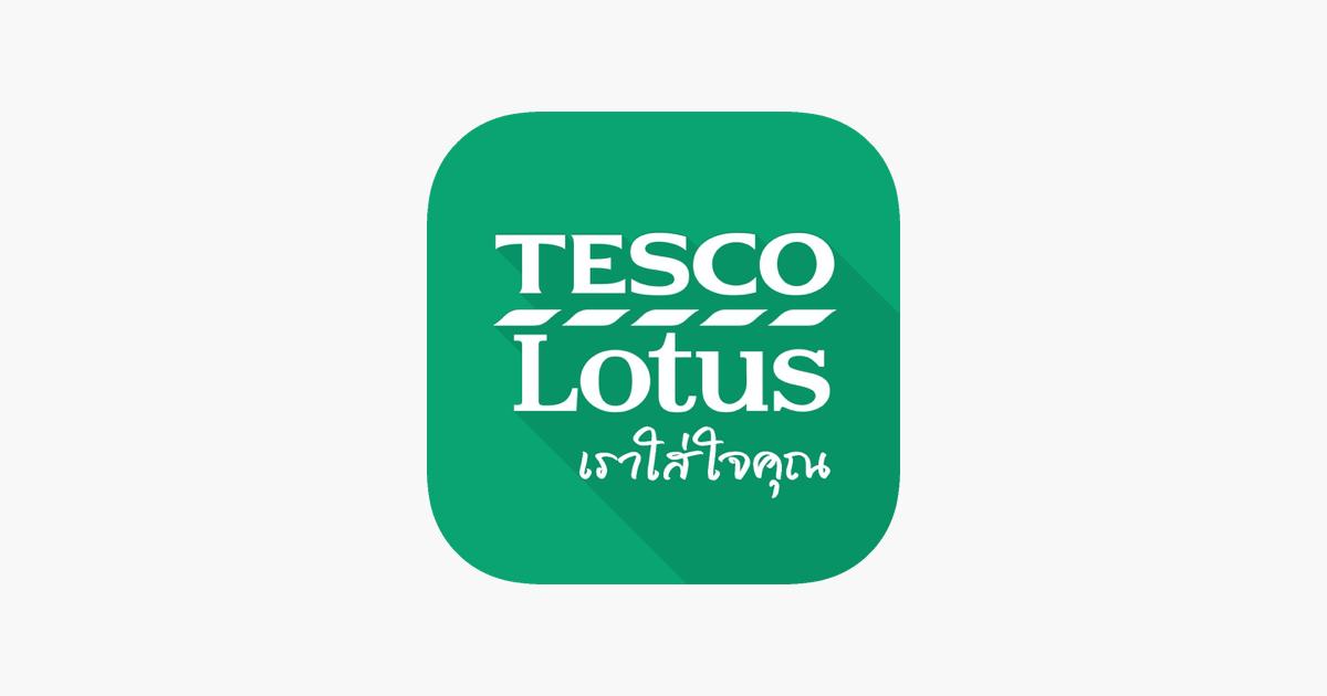Tesco Lotus dans l'App Store