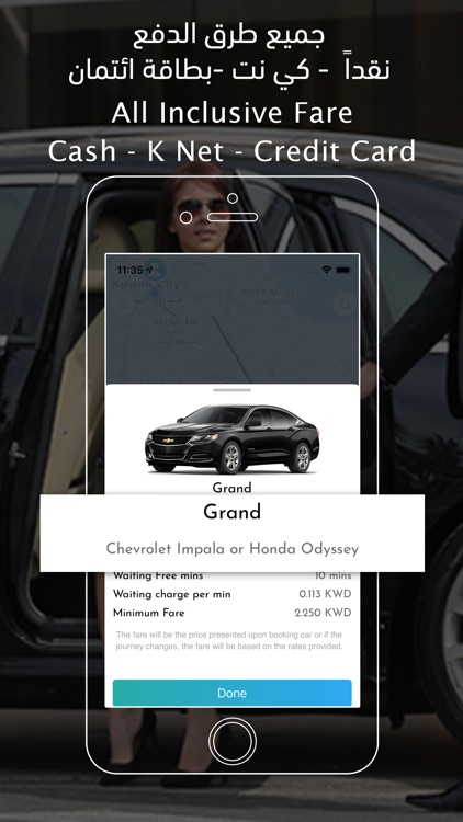 Grand Limo جراند ليمو