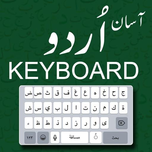 Fast Urdu Keyboard 2019