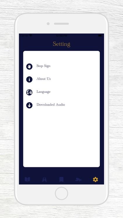 Al Quran Pro القرآن الكريم screenshot-3