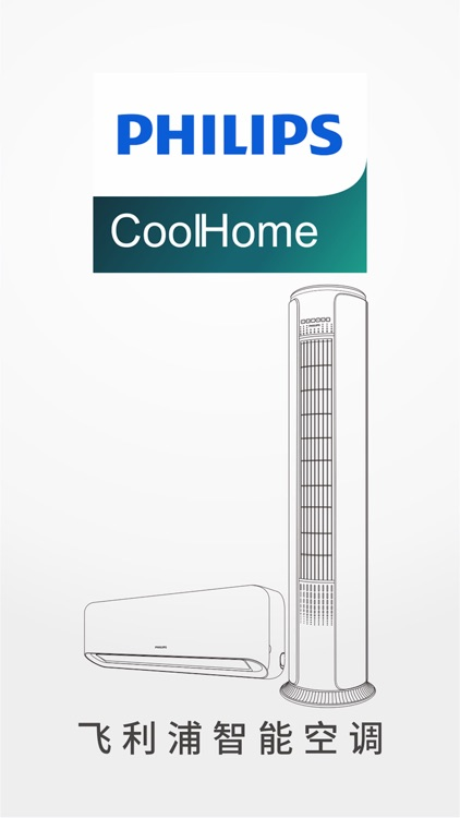 CoolHome