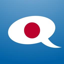Learn Japanese - Daijoubu