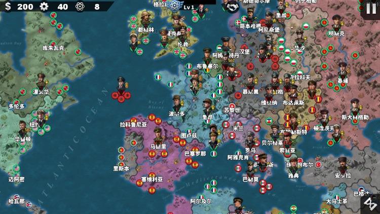 世界征服者4 screenshot-4