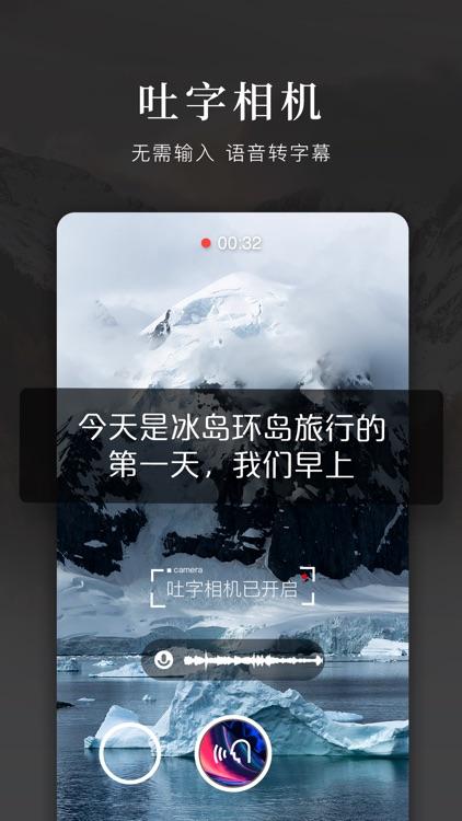快剪辑 screenshot-9