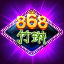 游戏868-竹琳