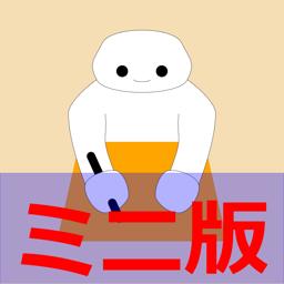 ダヨ訳センター英語=やる勉 ミニ版