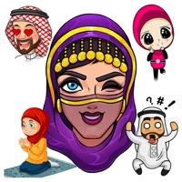 خليجي استيكر -Khaleeji Sticker