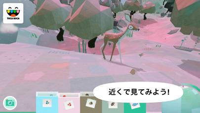 トッカ・ネイチャー(Toca Nature)のおすすめ画像2