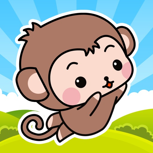 タッチで遊ぼう!おさるランド - 子ども・赤ちゃん・幼児向けの無料ゲームアプリ