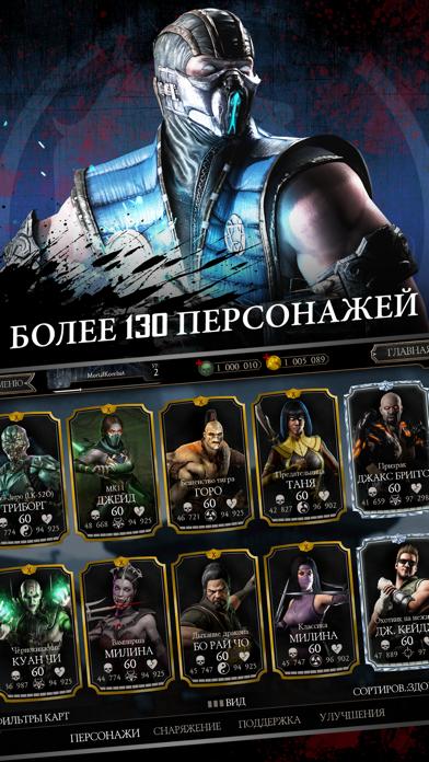 Mortal kombat x карты играть играть карты на раздевание очко