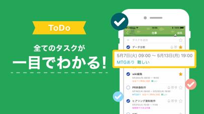 Lifebear カレンダーとToDoと日記の人気手帳スクリーンショット