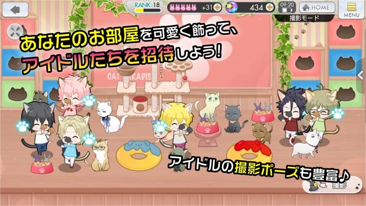 ツキノパラダイス。 screenshot-6