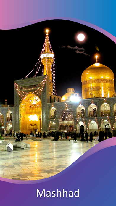 Mashhad Travel Guide screenshot 1