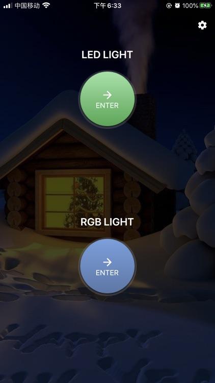 Lights Remote
