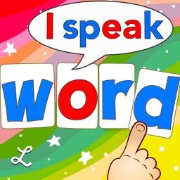 Word Wizard for Kids School Ed
