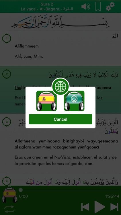 Corán Audio mp3: Español,Árabe screenshot-4