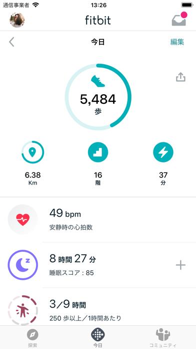 Fitbit ScreenShot0