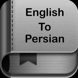 English to Persian Dictionary●