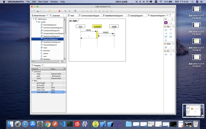 UML Modeler Pro for Mac