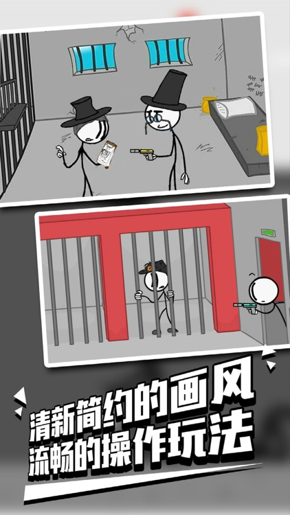 火柴人:英雄 screenshot-4